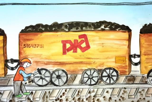 День железнодорожника!